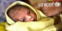 Pomáháme dětem s UNICEF - big
