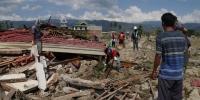 Pomozte Indonésii